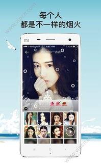 ...手机美女app软件推荐 苹果美女app下载 手机美女图片高清壁纸 清风...