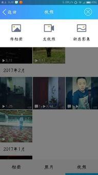 手机QQ空间的个人视频怎么删除