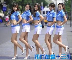 经典的群P美女QQ表情 我们都爱十三少 zqzone
