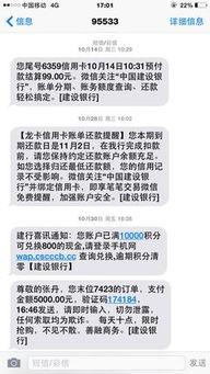 中国银行贷款余额不足
