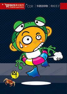 【手工美食】青蛙王子