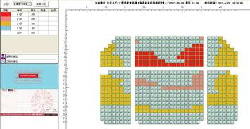 本座位图更新时间:2017年05月26日14时05分-北京儿童艺术剧院 大...