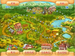 欢乐农场2下载 飞翔游戏