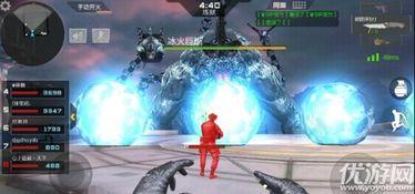 穿越火线手游世界boss冰火巨蜥怎么过 通关有什么奖励穿越火线 优游网