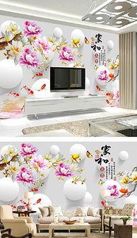 玉兰3D立体背景墙图片 玉兰3D立体背景墙素材下载 我图网
