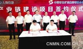 ...在鄂企业的广东11选5开奖直播支持和帮助.他表示,中国有色集团...