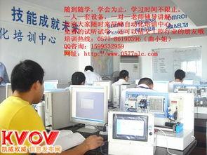 层峰PLC培训中心祈福.雅安,温州PLC培训班,三菱PLC编程培训