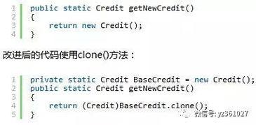 Java编程性能优化一些事儿