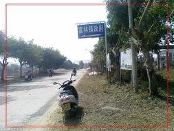 路牌写着:马塘神庙,太子洞,回音壁...