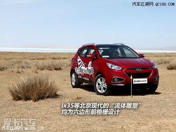 北京现代朗动价格现代1.6新款朗动图片