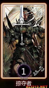 巫妖之王怒死亡骑士单体邪血天赋怎样高输出