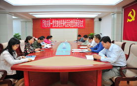 承诺   附件下载:   8月26日,厅机关第一党支部按照厅创先争优活动的...