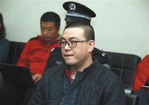 赁有限责任公司沈阳分公司代理经理杨柠榛一审被判3年.判决后,杨...