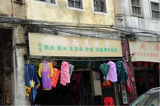 为什么汶川老城封了-...兴宁古城 附 老城区美食地图