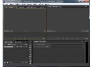 Premiere Pro下载 Adobe Premiere Pro CC 视频编辑软件下载 中文正...
