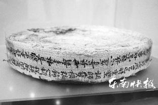 """古罗马肉笔-村民此前翻拍的""""章六全祖师像""""   在匈牙利展出的""""肉身菩萨""""   近..."""