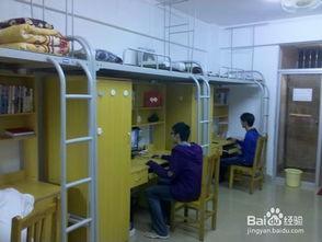 中国十大最豪华大学宿舍排名