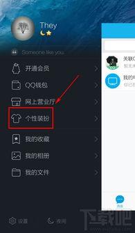 手机QQ怎么下载表情包