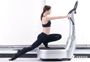 震动器体罚女生塞冰块-...r Plate振动加速训练器-穿越到25年前 看健身运动设备进化史