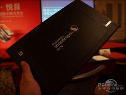 研祥Mini-ITX主板EC7-1817LNAR说明书:[6]