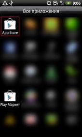 ...s2木马伪装成Google Play的图标(腾讯科技配图)-Android平台木马...