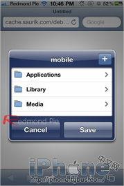 更新Mobile Substrate帮助iOS4.3越狱