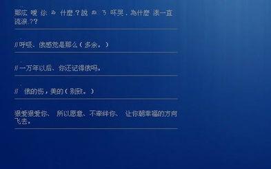 请问怎么在QQ空间空间背景上直接帖字啊