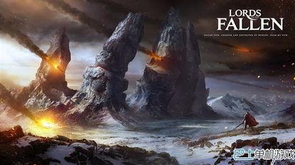 来自神界的挑战 堕落之王游戏正式发售