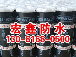 高聚物改性沥青防水卷材厂家浅谈屋面涂膜及外墙面防水施工