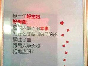 西城民政局婚姻登记处一海报引争议.-民政局婚姻 创意 海报 女人何必...