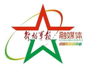 重庆时时彩二星组选杀号公式