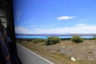 住宿 Mt Cook Backpackers 一晚住宿 晚餐 24小时wifi -百家乐程序源码...