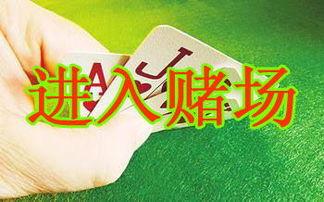 太阳城管理重庆时时彩数据,时时彩新亚平台开户注册送38体验金