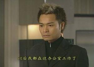 想当年 谜情家族 才是TVB的悬疑剧最佳
