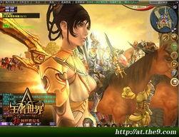 在游戏里做富翁 王者世界经济系统谈