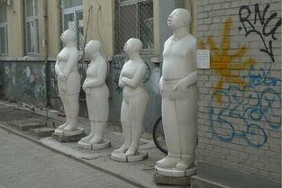 老头牵老太之北京798