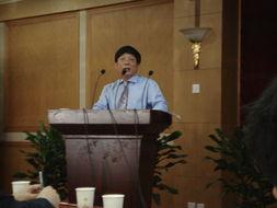任公司董事长兼总经理王勇同志就《建立有华春特色的企业文化》为主...