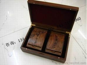 木盒黄金叶价格 厂家 图片