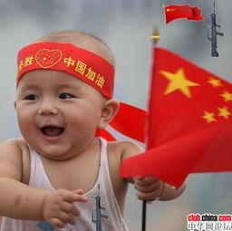 表情 小男孩为中国队加油 手机表情党 表情