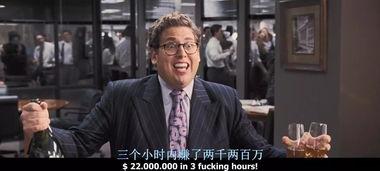 去美国华尔街找工作的一定要看