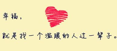 爱情感慨说说短句 爱情说说短句十字以内 对爱情感慨的说说