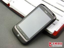 HTC 野火S电信版评测