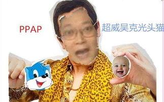 兄贵视频中用来打码和替换太阳的... 吴克原是指国产动画《蓝猫淘气三...