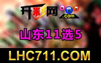 独家正版特马报 香港黄大仙 香港挂牌心水