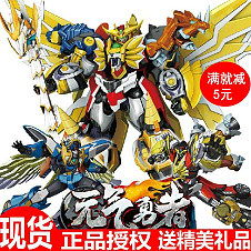 勇者星魂3烈风变形合体战神机甲机器人套装儿童玩具
