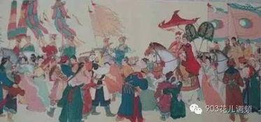 人在一起,是在贞观十五年(641年),文成公主在唐送亲使和吐蕃迎...