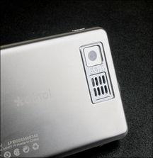 艾诺 P100(4G)-PSP涨价我不怕 抗衡PSP亮点MP4登场推荐