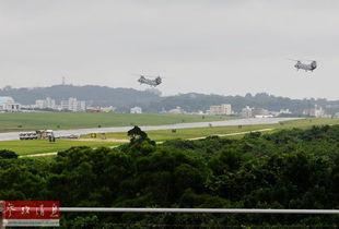 ...料图:驻日美军基地.-外媒盘点美国驻军日韩得失 让它们占了便宜