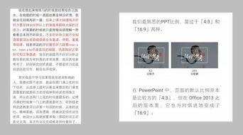 ...原名秦阳,秋叶PPT营销总监,PPT达人,公众号:老秦-ID:lao...