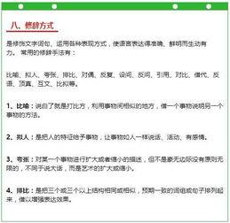 广东11选5快开 广东11选5开奖结果 红中 送58